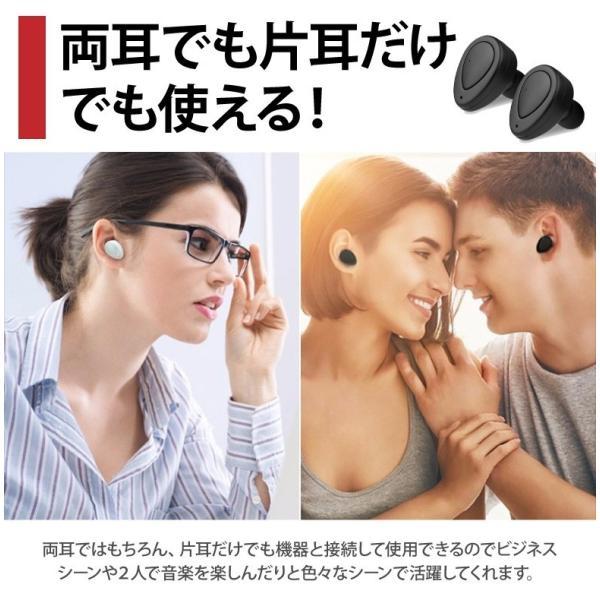 ワイヤレスイヤホン Bluetooth 完全ワイヤレスイヤホン ブルートゥース  片耳、両耳対応  iPhone  アイフォン Siri対応 スマホ ハンズツリー通話|hac2ichiba|04