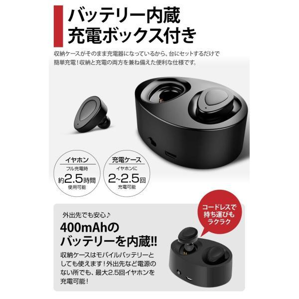 ワイヤレスイヤホン Bluetooth 完全ワイヤレスイヤホン ブルートゥース  片耳、両耳対応  iPhone  アイフォン Siri対応 スマホ ハンズツリー通話|hac2ichiba|05