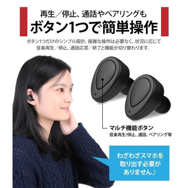 ワイヤレスイヤホン Bluetooth 完全ワイヤレスイヤホン ブルートゥース  片耳、両耳対応  iPhone  アイフォン Siri対応 スマホ ハンズツリー通話|hac2ichiba|06