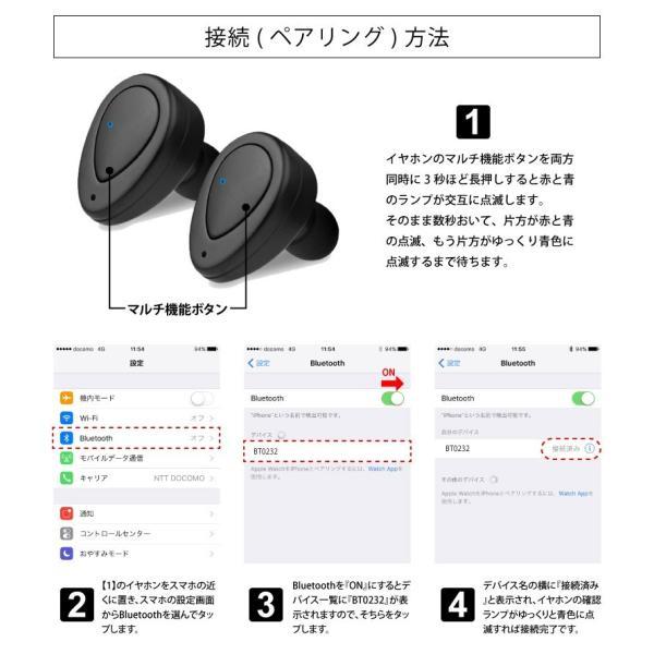 ワイヤレスイヤホン Bluetooth 完全ワイヤレスイヤホン ブルートゥース  片耳、両耳対応  iPhone  アイフォン Siri対応 スマホ ハンズツリー通話|hac2ichiba|10