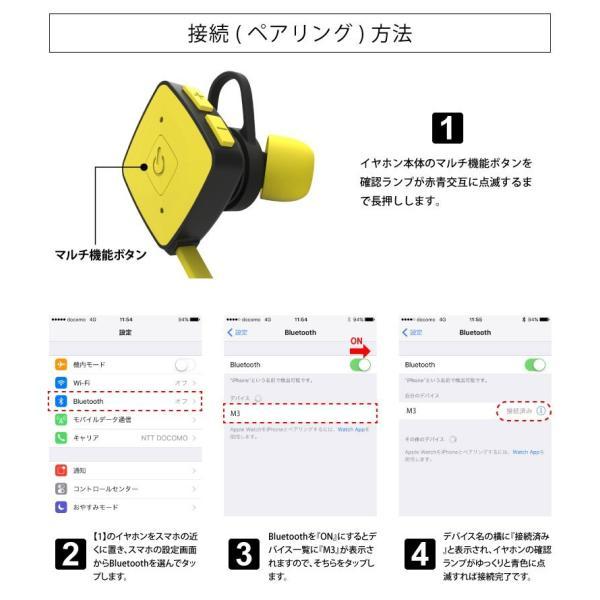 ワイヤレスイヤホン Bluetooth イヤホン ブルートゥース イヤフォン iPhone  おしゃれ 生活防水 防汗 スポーツ アイフォン アンドロイド hac2ichiba 11
