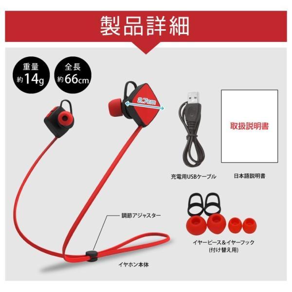 ワイヤレスイヤホン Bluetooth イヤホン ブルートゥース イヤフォン iPhone  おしゃれ 生活防水 防汗 スポーツ アイフォン アンドロイド hac2ichiba 15