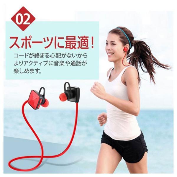 ワイヤレスイヤホン Bluetooth イヤホン ブルートゥース イヤフォン iPhone  おしゃれ 生活防水 防汗 スポーツ アイフォン アンドロイド hac2ichiba 04