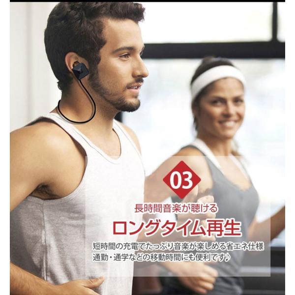 ワイヤレスイヤホン Bluetooth イヤホン ブルートゥース イヤフォン iPhone  おしゃれ 生活防水 防汗 スポーツ アイフォン アンドロイド hac2ichiba 06