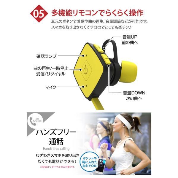 ワイヤレスイヤホン Bluetooth イヤホン ブルートゥース イヤフォン iPhone  おしゃれ 生活防水 防汗 スポーツ アイフォン アンドロイド hac2ichiba 09
