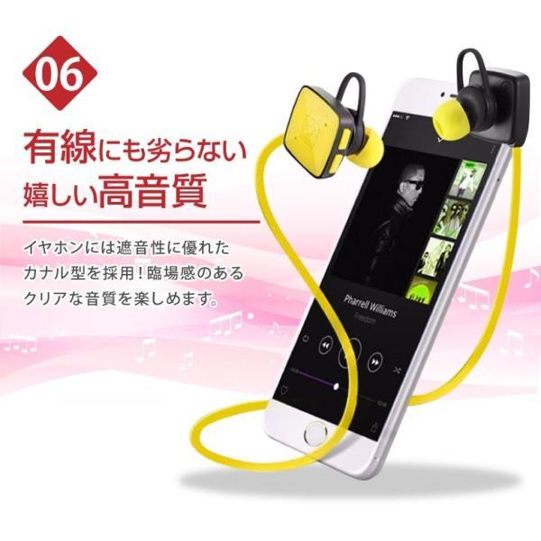 ワイヤレスイヤホン Bluetooth イヤホン ブルートゥース イヤフォン iPhone  おしゃれ 生活防水 防汗 スポーツ アイフォン アンドロイド hac2ichiba 10