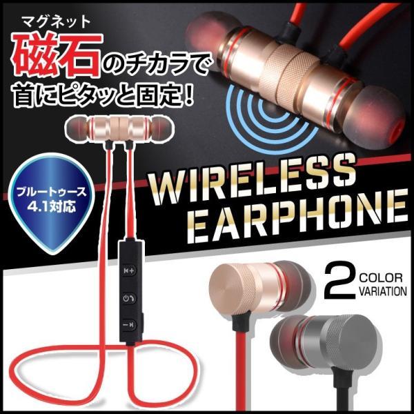 ワイヤレスイヤホン Bluetooth イヤフォン 両耳 ブルートゥース iPhone アイフォン アンドロイド スマホ 技適認証済|hac2ichiba