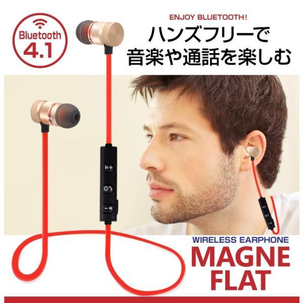 ワイヤレスイヤホン Bluetooth イヤフォン 両耳 ブルートゥース iPhone アイフォン アンドロイド スマホ 技適認証済|hac2ichiba|02