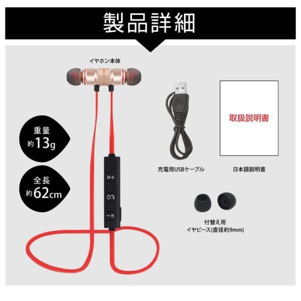 ワイヤレスイヤホン Bluetooth イヤフォン 両耳 ブルートゥース iPhone アイフォン アンドロイド スマホ 技適認証済|hac2ichiba|11