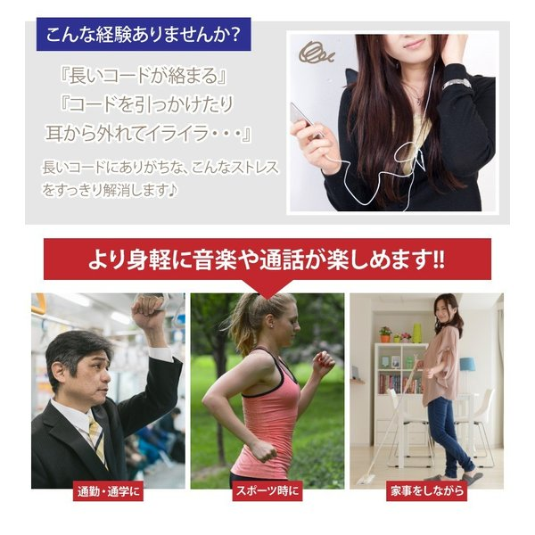 ワイヤレスイヤホン Bluetooth イヤフォン 両耳 ブルートゥース iPhone アイフォン アンドロイド スマホ 技適認証済|hac2ichiba|04