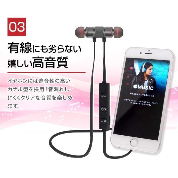 ワイヤレスイヤホン Bluetooth イヤフォン 両耳 ブルートゥース iPhone アイフォン アンドロイド スマホ 技適認証済|hac2ichiba|07