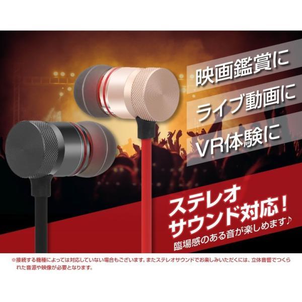 ワイヤレスイヤホン Bluetooth イヤフォン 両耳 ブルートゥース iPhone アイフォン アンドロイド スマホ 技適認証済|hac2ichiba|08