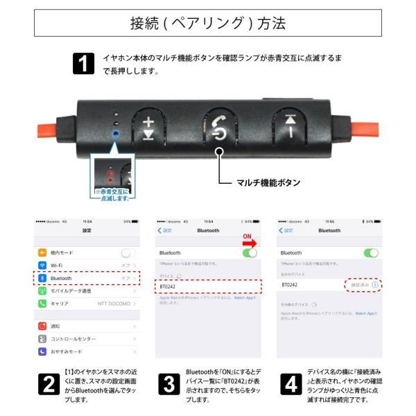 ワイヤレスイヤホン Bluetooth イヤフォン 両耳 ブルートゥース iPhone アイフォン アンドロイド スマホ 技適認証済|hac2ichiba|10