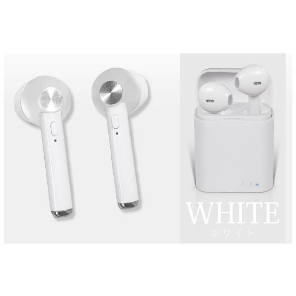 ワイヤレスイヤホン 自動ペアリング Bluetooth5.0 イヤホン 完全ワイヤレスイヤホン 左右分離型 完全独立型 両耳 片耳 iPhone Android ブルートゥース5.0|hac2ichiba|12