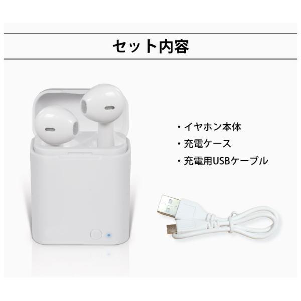 ワイヤレスイヤホン 自動ペアリング Bluetooth5.0 イヤホン 完全ワイヤレスイヤホン 左右分離型 完全独立型 両耳 片耳 iPhone Android ブルートゥース5.0|hac2ichiba|13