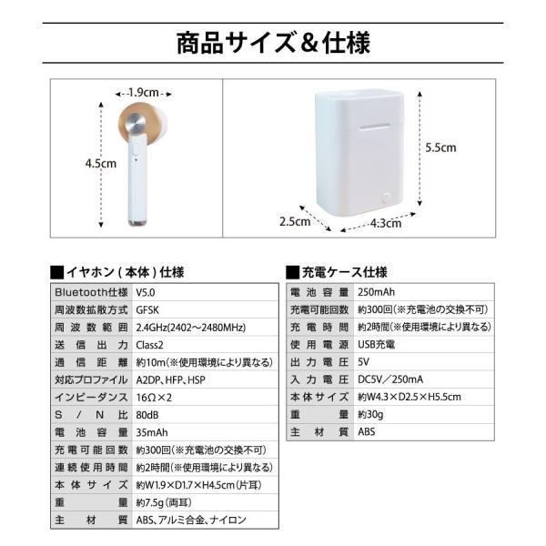 ワイヤレスイヤホン 自動ペアリング Bluetooth5.0 イヤホン 完全ワイヤレスイヤホン 左右分離型 完全独立型 両耳 片耳 iPhone Android ブルートゥース5.0|hac2ichiba|14