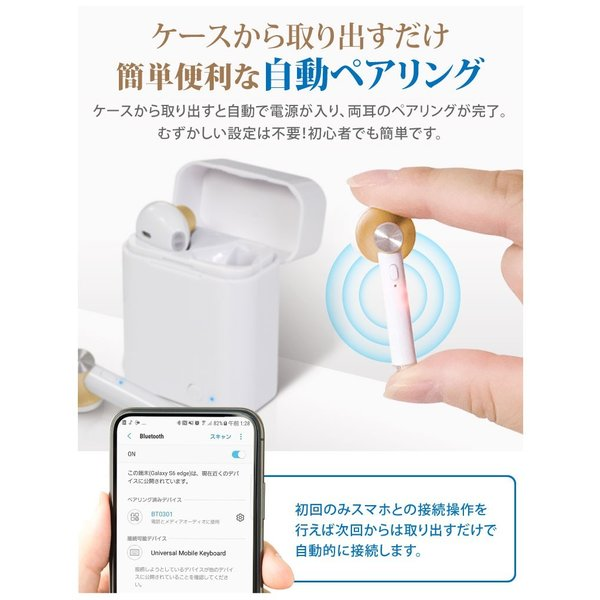 ワイヤレスイヤホン 自動ペアリング Bluetooth5.0 イヤホン 完全ワイヤレスイヤホン 左右分離型 完全独立型 両耳 片耳 iPhone Android ブルートゥース5.0|hac2ichiba|03