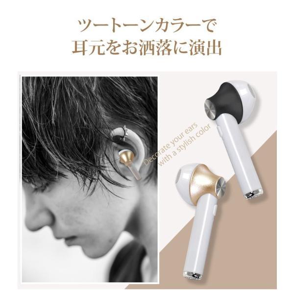 ワイヤレスイヤホン 自動ペアリング Bluetooth5.0 イヤホン 完全ワイヤレスイヤホン 左右分離型 完全独立型 両耳 片耳 iPhone Android ブルートゥース5.0|hac2ichiba|04