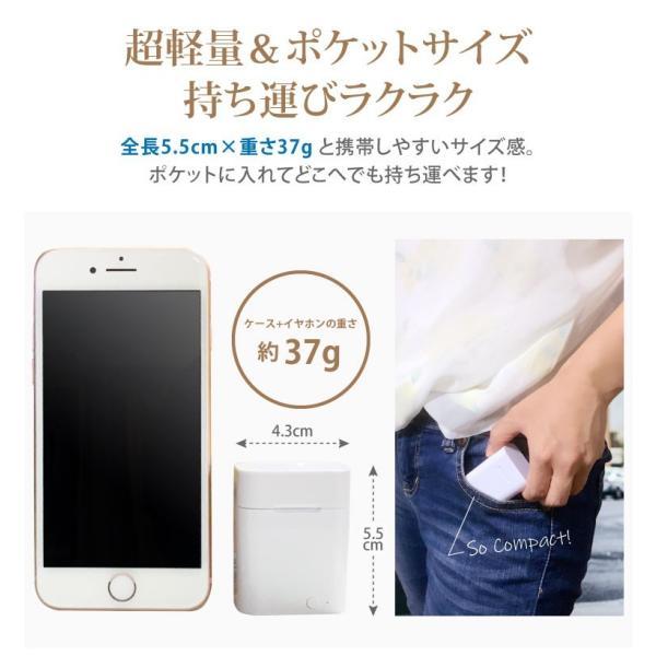 ワイヤレスイヤホン 自動ペアリング Bluetooth5.0 イヤホン 完全ワイヤレスイヤホン 左右分離型 完全独立型 両耳 片耳 iPhone Android ブルートゥース5.0|hac2ichiba|06