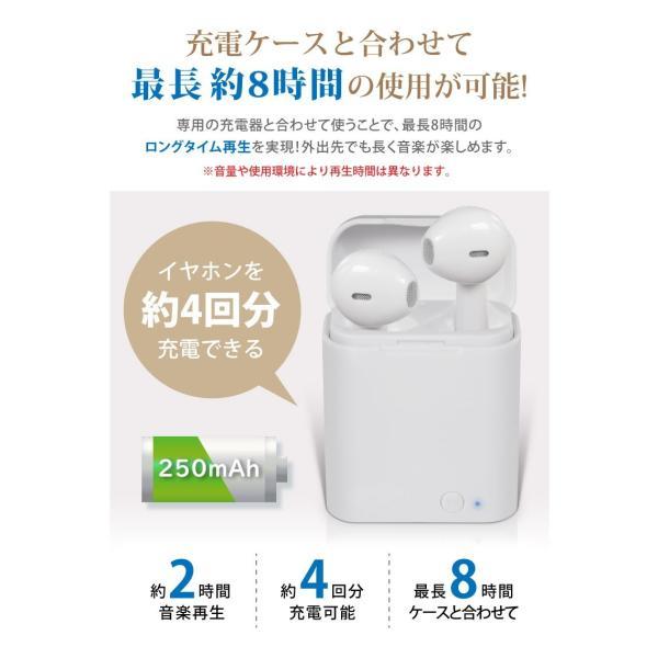 ワイヤレスイヤホン 自動ペアリング Bluetooth5.0 イヤホン 完全ワイヤレスイヤホン 左右分離型 完全独立型 両耳 片耳 iPhone Android ブルートゥース5.0|hac2ichiba|07