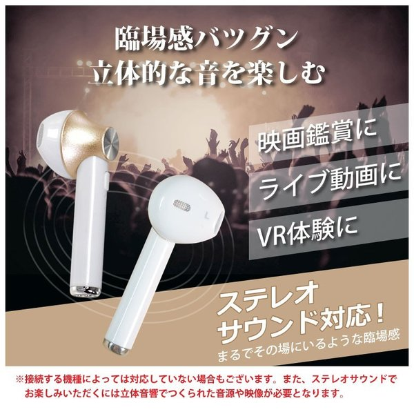 ワイヤレスイヤホン 自動ペアリング Bluetooth5.0 イヤホン 完全ワイヤレスイヤホン 左右分離型 完全独立型 両耳 片耳 iPhone Android ブルートゥース5.0|hac2ichiba|08