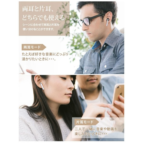 ワイヤレスイヤホン 自動ペアリング Bluetooth5.0 イヤホン 完全ワイヤレスイヤホン 左右分離型 完全独立型 両耳 片耳 iPhone Android ブルートゥース5.0|hac2ichiba|09