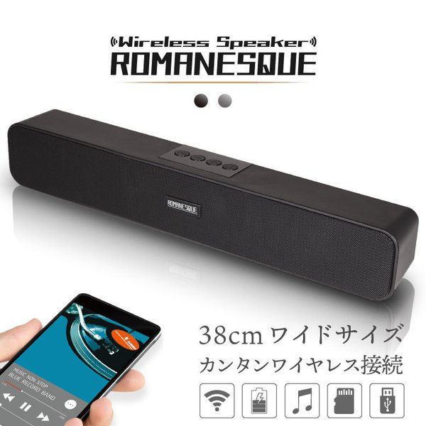ワイヤレススピーカーBluetoothスピーカーポータブル音楽大音量iPhoneアンドロイドスマートフォンMP3パソコンテレビワ