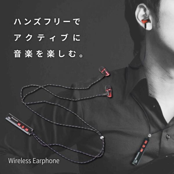 ワイヤレスイヤホン Bluetooth ブルートゥース イヤフォン 通話 音楽 iPhone アイフォン スマホ スマートフォン 技適認証済|hac2ichiba|03