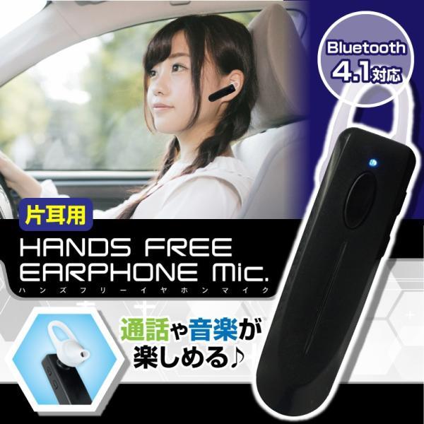 Bluetooth イヤホン ワイヤレスイヤホン ブルートゥース 片耳 イヤフォン ヘッドセット 車 ハンズフリーイヤホンマイク 耳かけ iPhone アイフォン|hac2ichiba