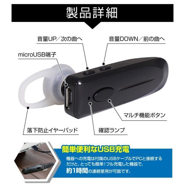 Bluetooth イヤホン ワイヤレスイヤホン ブルートゥース 片耳 イヤフォン ヘッドセット 車 ハンズフリーイヤホンマイク 耳かけ iPhone アイフォン|hac2ichiba|04