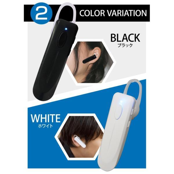 Bluetooth イヤホン ワイヤレスイヤホン ブルートゥース 片耳 イヤフォン ヘッドセット 車 ハンズフリーイヤホンマイク 耳かけ iPhone アイフォン|hac2ichiba|05