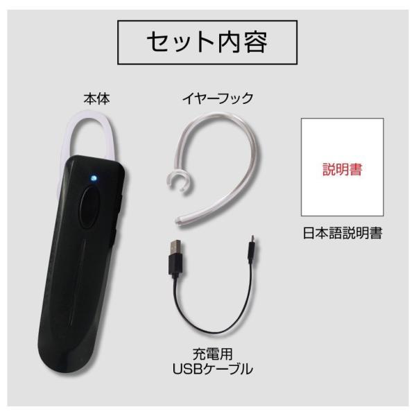 Bluetooth イヤホン ワイヤレスイヤホン ブルートゥース 片耳 イヤフォン ヘッドセット 車 ハンズフリーイヤホンマイク 耳かけ iPhone アイフォン|hac2ichiba|06