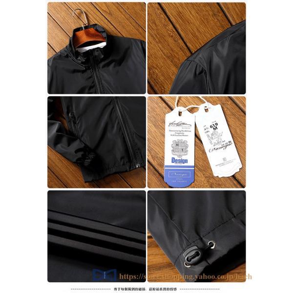 コーチジャケット メンズ 撥水 マウンテンパーカー ウィンドブレーカー 春ジャケット 大きいサイズ ブルゾン 8色 防風 アウトドア|hachi-mile|14