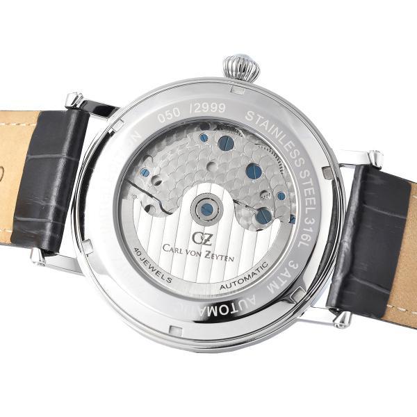 Carl von Zeyten カール・フォン・ツォイテン 自動巻き(手巻き機能あり) 腕時計 [CvZ0017SGY] 正規品 スケルトン ダブルテンプ|hachigoten|04