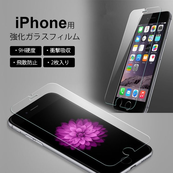 ef21d5ba4f iPhoneXsMax/XR スマホケース 耐衝撃 iPhoneXs/X カバー iPhone8Plus/8/7Plus/ ...