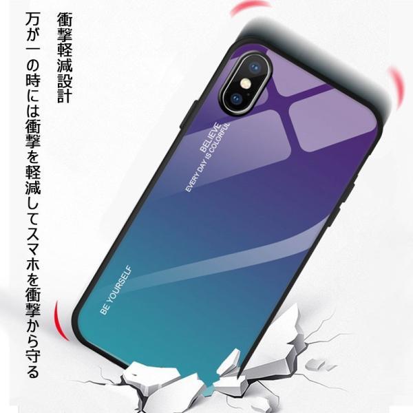 iPhone XR XS MAX ケース 耐衝撃 iPhoneXS iPhoneX ケース おしゃれ カバー ガラス素材 軽量 薄型 グラデーション iPhoneXsMax iPhoneXR スマホケース hachiko 03