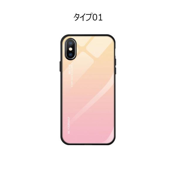 iPhone XR XS MAX ケース 耐衝撃 iPhoneXS iPhoneX ケース おしゃれ カバー ガラス素材 軽量 薄型 グラデーション iPhoneXsMax iPhoneXR スマホケース hachiko 05