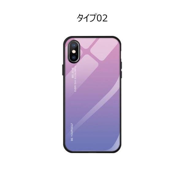 iPhone XR XS MAX ケース 耐衝撃 iPhoneXS iPhoneX ケース おしゃれ カバー ガラス素材 軽量 薄型 グラデーション iPhoneXsMax iPhoneXR スマホケース hachiko 06