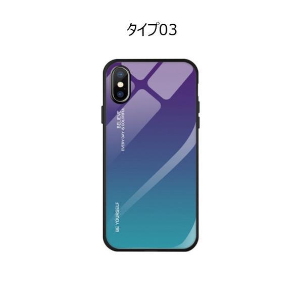 iPhone XR XS MAX ケース 耐衝撃 iPhoneXS iPhoneX ケース おしゃれ カバー ガラス素材 軽量 薄型 グラデーション iPhoneXsMax iPhoneXR スマホケース hachiko 07