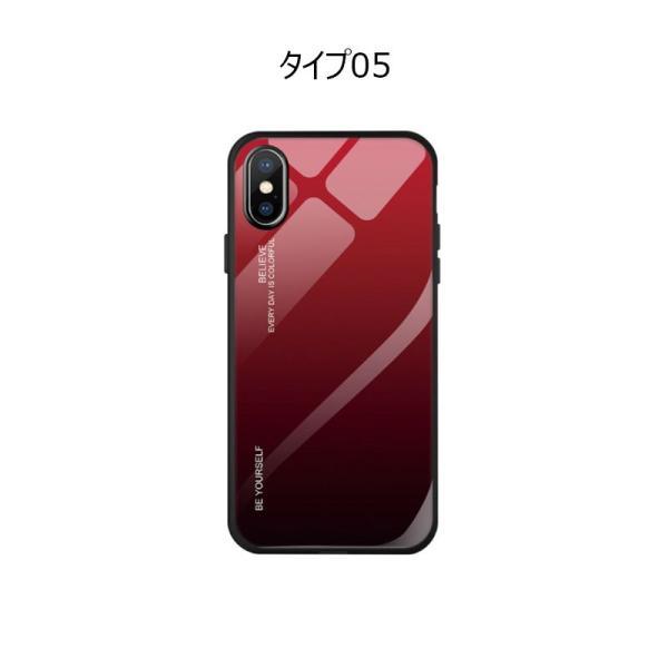 iPhone XR XS MAX ケース 耐衝撃 iPhoneXS iPhoneX ケース おしゃれ カバー ガラス素材 軽量 薄型 グラデーション iPhoneXsMax iPhoneXR スマホケース hachiko 09