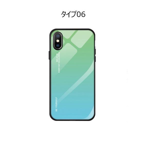 iPhone XR XS MAX ケース 耐衝撃 iPhoneXS iPhoneX ケース おしゃれ カバー ガラス素材 軽量 薄型 グラデーション iPhoneXsMax iPhoneXR スマホケース hachiko 10