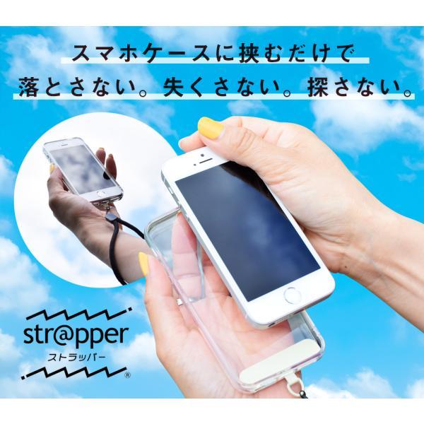 ストラッパー Strapper スマホ ストラップ 携帯ストラップ  ストラップホール [公式]【モノマガジン掲載・NHKおはよう日本出演】 hachimitu-create 02