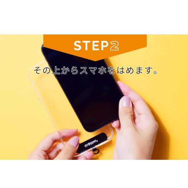 ストラッパー Strapper スマホ ストラップ 携帯ストラップ  ストラップホール [公式]【モノマガジン掲載・NHKおはよう日本出演】 hachimitu-create 05