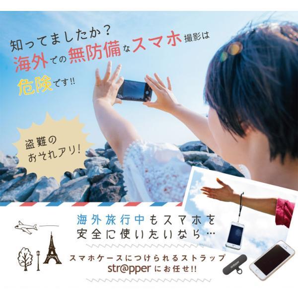 ストラッパー Strapper スマホ ストラップ 携帯ストラップ  ストラップホール [公式]【モノマガジン掲載・NHKおはよう日本出演】 hachimitu-create 10