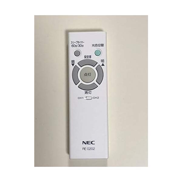 NECLEDシーリングライト用リモコンRE0202スリープタイマー蓄光ボタン付