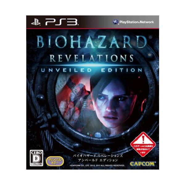 バイオハザードリベレーションズアンベールドエディション-PS3