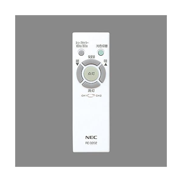NEC照明器具用リモコンLEDシーリングライト用電池別売RE0202