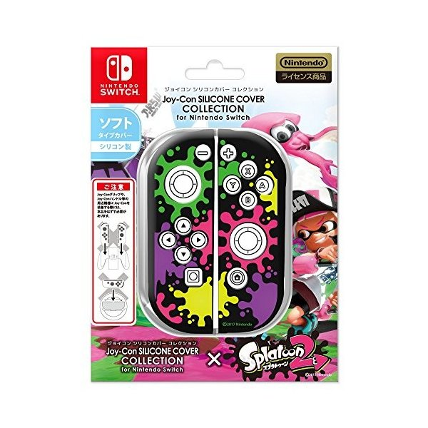 Joy-Con SILICONE COVER COLLECTION for Nintendo Switch (splatoon2)Type-A【カバー|hachistore