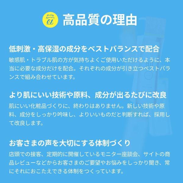 オールインワンゲル 保湿 クリーム 150g 敏感肌 乾燥  化粧水 美容液 ヒト型セラミドオールインワンジェル  時短 バリア機能 脂漏性 はだまる マスクニキビ|hadamaru|15