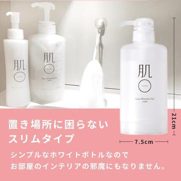 ヒト型セラミド配合 化粧水 美容液 オールインワン 大容量 アクアモイスチャーゲル エアレスカートリッジs430専用ポンプセット 肌まる|hadamaru|04